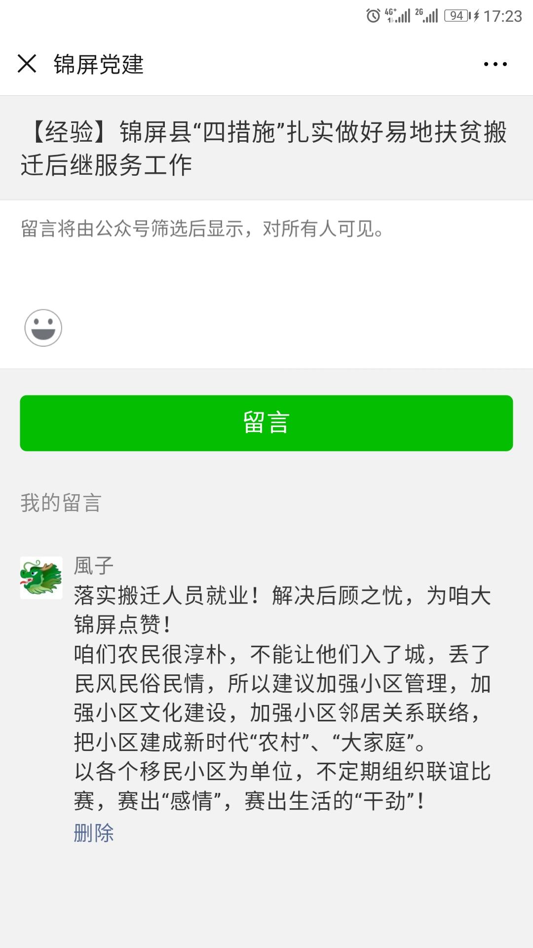 Screenshot_20190514-172304.jpg